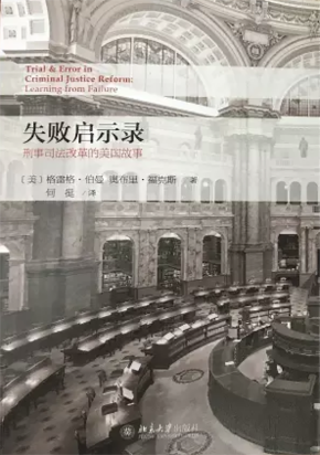 Peking University Press released an edition in China in 2017.